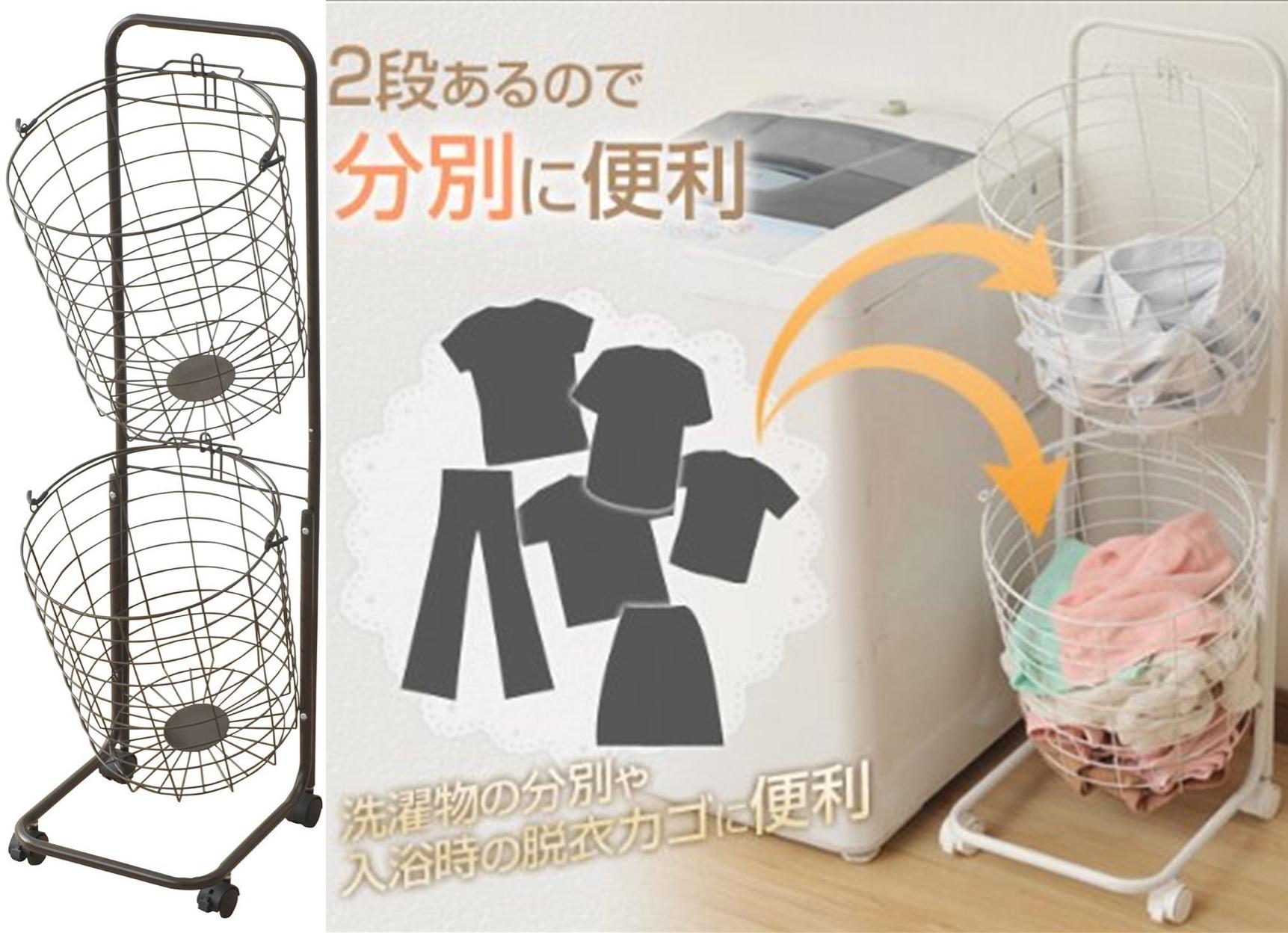 オシャレで便利なオシャレ洗濯カゴ