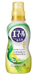 おしゃれ着用洗剤 花王のエマール