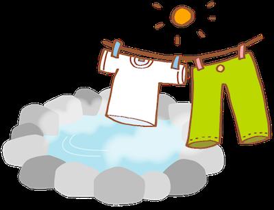 スッキリ解決!硫黄の匂いの3つの落とし方!温泉で服が臭くなった時の対処法