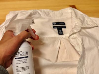 ワイシャツにA2Care エーツーケアをふりかける!